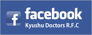 Facebook 九州 Doctors Rugby Football Club