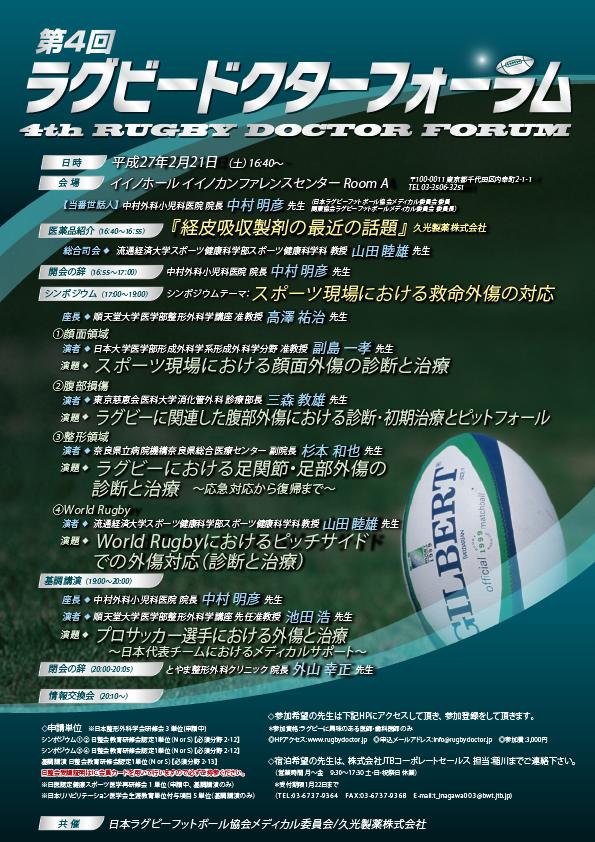 r_d_forum